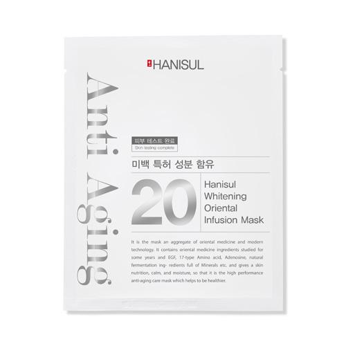 Mỹ Phẩm Hanisul Hàn Quốc xách tay - Chống lão hóa vùng quanh mắt và miệng bằng A