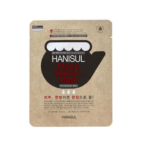 Mỹ Phẩm Hanisul Hàn Quốc xách tay - Giảm kích ứng hiệu quả chỉ với mặt nạ